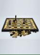 Tablero de ajedrez. Reproducción