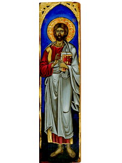 Icono de Cristo