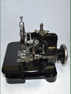 Máquina de coser industrial singer