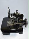 Máquina industrial SINGER 1950