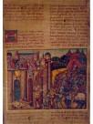 Página del Caballero Zifar 14x20cm