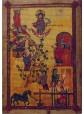 El lagar de la cólera de Dios 20x14cm