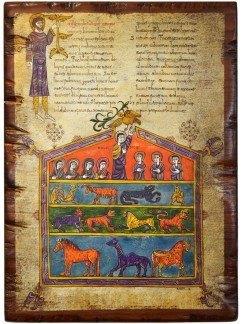 El arca de Noé del Beato de Santo Domingo de Silos